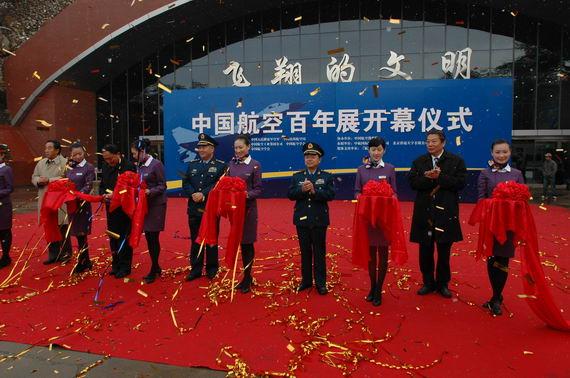 中央军委委员、空军司令员许其亮上将等为博物馆进行剪彩。