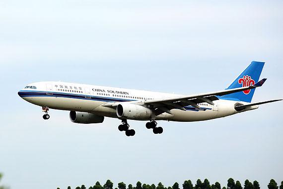 南航增派多架空客a330缓解北京等地进港压力图片