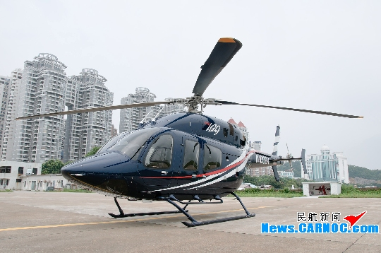 飞机 直升机 540_358