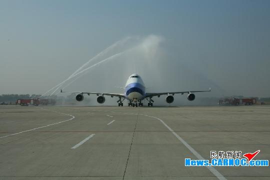 青岛机场再增青岛至台北航班