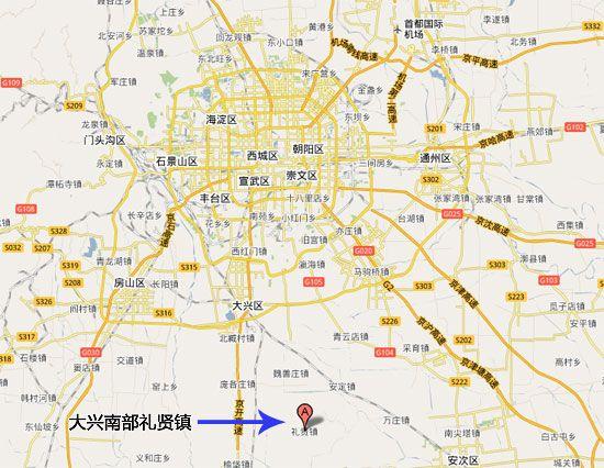 北京拟于年内在大兴开建首都第二机场警花与警犬09时36分59秒图片