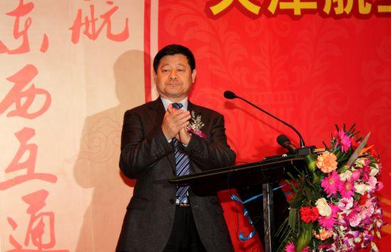 贵州省省委副书记王富玉致辞欢迎海航集团天津航空进驻贵阳