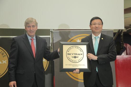 天津航空总裁辛笛接受Skytrax主席Edward Plaisted颁奖