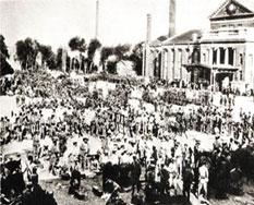 史海回眸:1931年9月18日