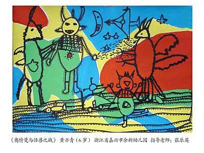 绘画作品:奥特曼与怪兽之战