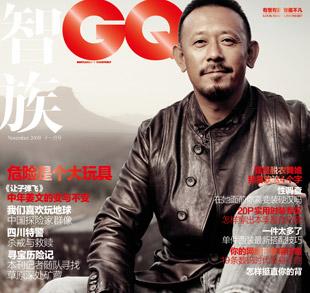 《智族GQ》11月号封面