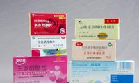 让女性放心的6种避孕药