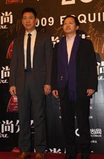 时尚集团主席刘江、演员张丰毅