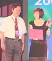 格力电器副董事长董明珠(代领)