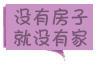 宝凝,33岁,大学教师