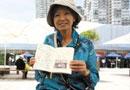 奶奶逛世博花87万人民币