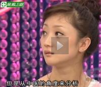 视频:张瑶做客亲身体验刮痧疗法