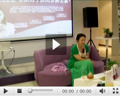 视频:陶思璇老师讲述情感危机小故事
