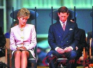 戴安娜王妃与查尔斯王储的婚姻以分手收场