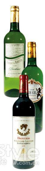 马天庄园干白葡萄酒2009年;博露瓦城堡超级波尔多干白葡萄酒2008年;拉图拉甘狄奥干红葡萄酒2008年