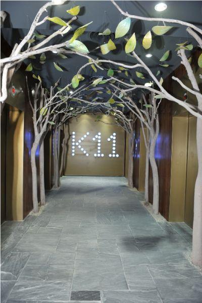 k11品牌展示馆正式启用图片