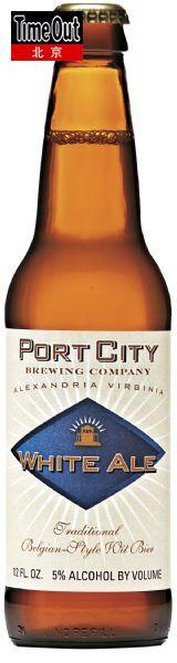 PORT CITY白色艾尔啤酒