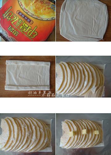 香甜苹果派做法