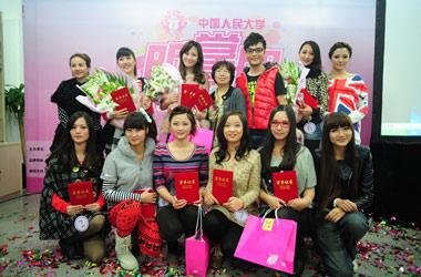 中国人民大学9强