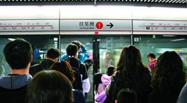 香港人为何讨厌在地铁内进食