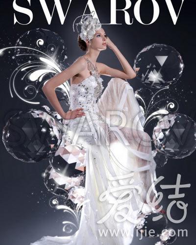 施华洛 水晶概念礼服