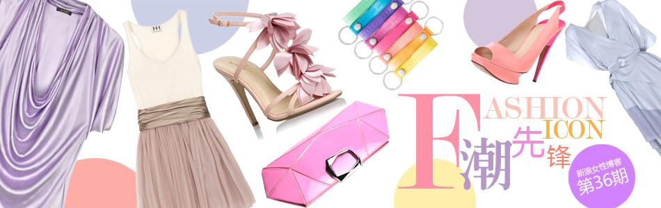 粉嫩单品,粉嫩装,粉嫩小外套