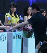 男嘉宾与女嘉宾握手