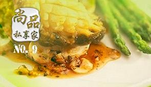 2012最新美味春菜