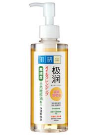 肌研极润净透卸妆油