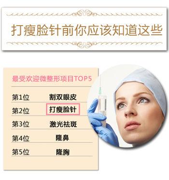 产品针全面看a产品塑造小V脸tym瘦脸汗霜燃暴脂图片