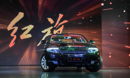 中国最老轿车品牌复出 一汽红旗H7下线量产高清图片