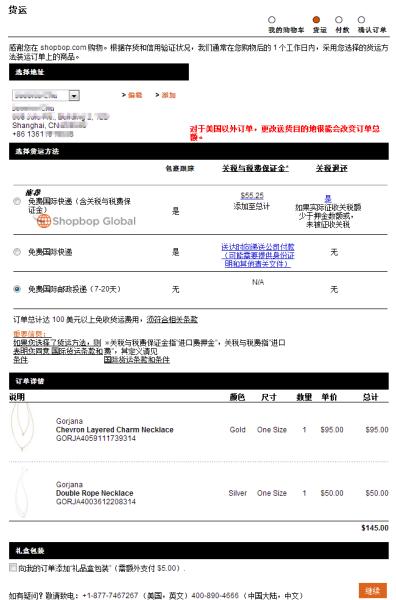 孬国时髦网站物指南年夜全_新浪父性_新浪网