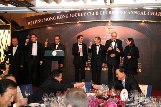 北京香港马会会所2012会员慈善酒宴举行