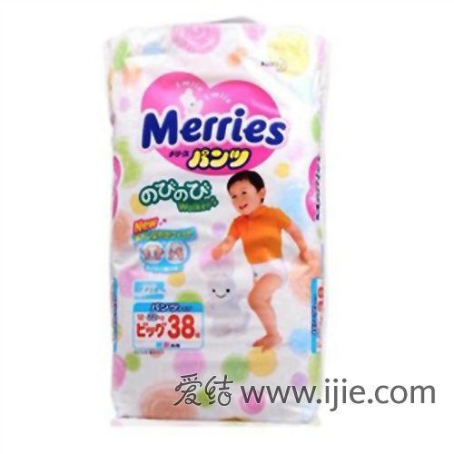 店址:点击查看>>   售价:170元   可爱宝贝 婴儿纸尿裤 拉拉裤 学步