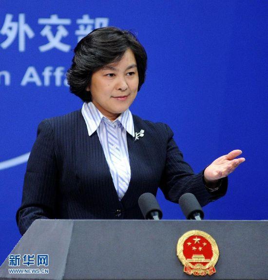 11月19日,外交部新闻司副司长、新任发言人华春莹在北京主持她的首场外交部例行记者会。 新华社发