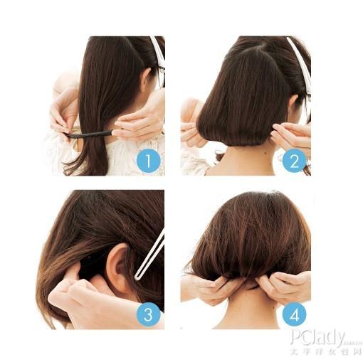 打造假短发发型的步骤