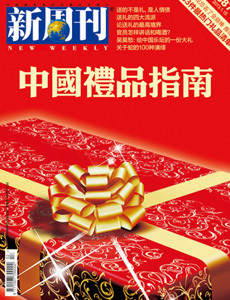 中国式送礼:有限资源向权贵集中