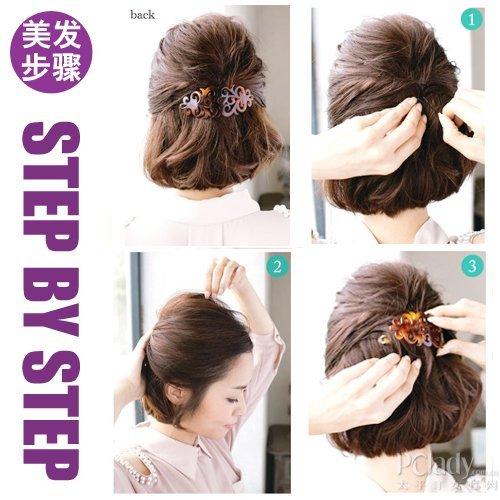 美容 > 正文     齐肩发介于短发与中长发之间,比较难打理,女生们想要