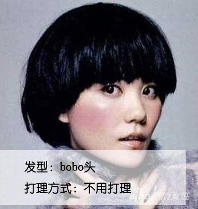 王菲的bobo头