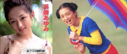 濱崎步嫁小10歲男友 舊照瘋傳被疑整容