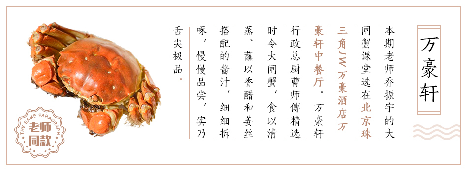 http://fashion.sina.com.cn/luxury/taste/news/2015-11-02/1619/doc-ifxkhcfn4287128.shtml