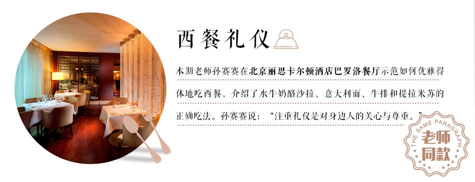 http://i2.sinaimg.cn/lx/2015/1207/U6626P622DT20151207172035.jpg