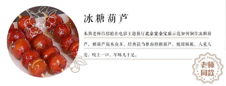 http://i2.sinaimg.cn/lx/2016/0120/U6626P622DT20160120181529.jpg