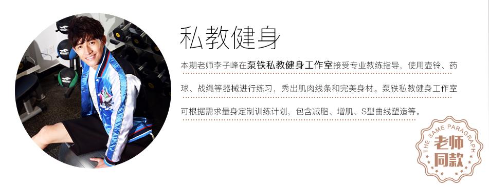 http://i2.sinaimg.cn/lx/2016/0718/U6626P622DT20160718104847.jpg