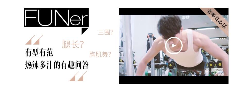 http://i2.sinaimg.cn/lx/2016/0719/U6626P622DT20160719173223.jpg