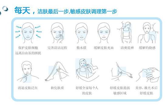 理肤泉舒缓喷雾 敏感皮肤核心调理步骤(组图)