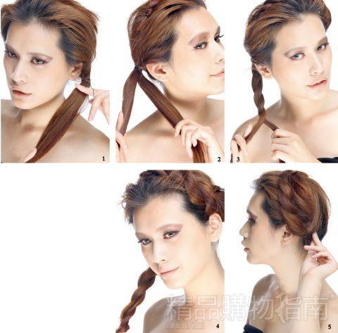 发带怎么带图解步骤