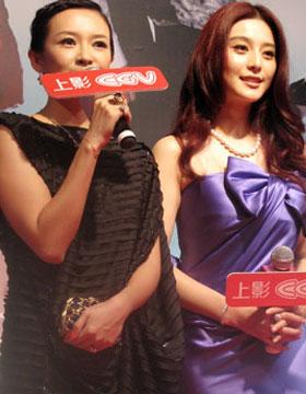 上海宣传发型对比
