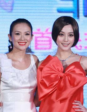 北京媒体见面会发型对比