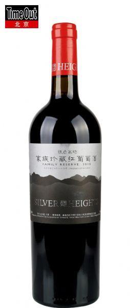 国产葡萄酒:酒桌上的新宠